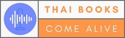 ThaiBooksComeAlive.com